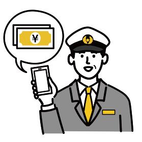 男性 若い バス タクシー 運転手 ベクター ポップ 現金 キャッシュ スマホ スマートフォン