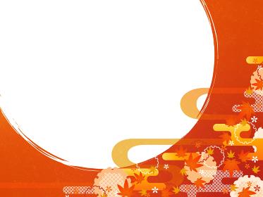 和風 紅葉の装飾フレーム(横向き)