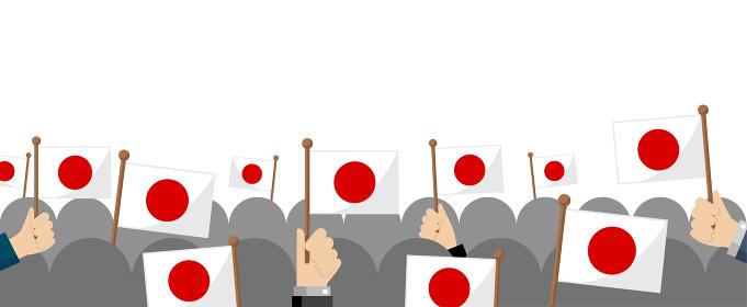 手持ち国旗 集団・群衆イラスト ( 愛国心・イベント・お祝い ) / 日本・日の丸