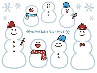 かわいい雪だるまのイラストセット