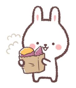 うさぎと焼き芋