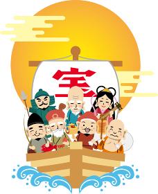 七福神 年賀状 イラスト