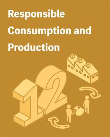 SDGs ゴール12、つくる責任 つかう責任