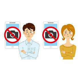 カメラ撮影を禁止される男女