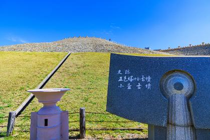 五色塚古墳 兵庫県 神戸市