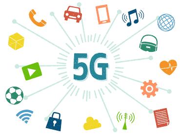 5G 第5世代移動通信システム