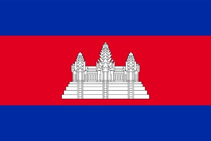 世界の国旗、カンボジア