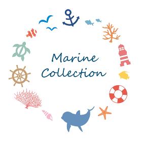 海の生き物 マリンフレーム