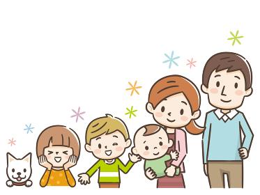 笑顔の5人家族