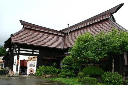 Echigoyuzawa;Yonetaro
