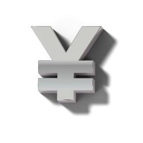 リアルなシルバー製のブロックの文字