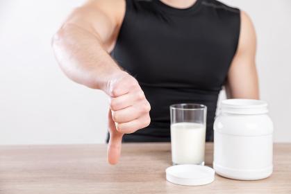 Say no to dangerous diet supplements