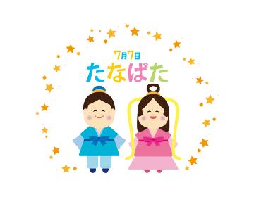 織姫と彦星のベクターイラスト 七夕