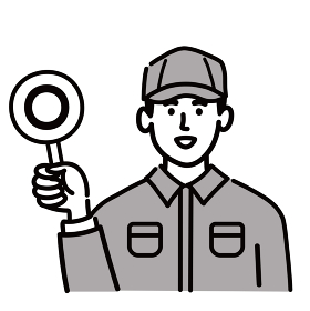 作業服 男性 若い セット マル ○ ○× マルバツ ポップ 手描き