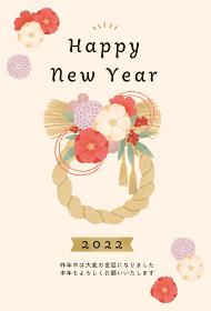 2022年寅年 シンプルでかわいいトラの年賀状イラスト