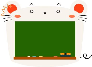 ネズミ 干支 十二支 どうぶつ メッセージボード フレーム