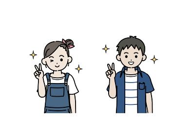 ピースサインをする男の子と女の子のイラスト 子供 小学生 低学年