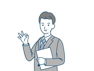 ビジネスマン 会社員 スーツ姿の男性 OKサイン
