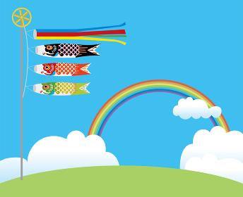 子供の日こどもの日端午の節句用イラストバナー|青空と白い雲緑の丘と吹き流し鯉のぼりのイラスト