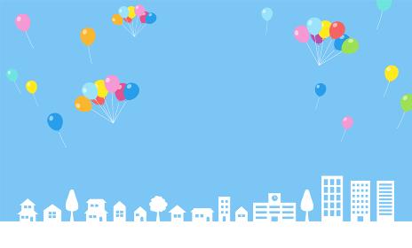 青空とたくさんの風船と街並み|背景素材