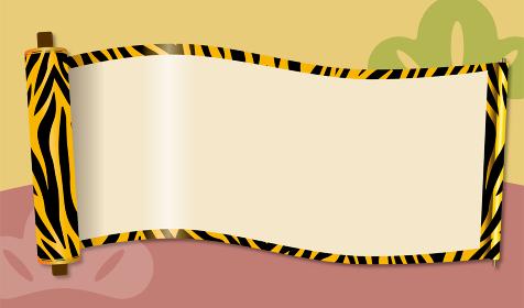 イラスト素材:巻物と松 和風の背景 虎柄 和風のイメージ 正月 年賀状素材