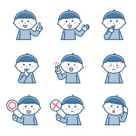 男の子/上半身/表情しぐさ/2色セット2