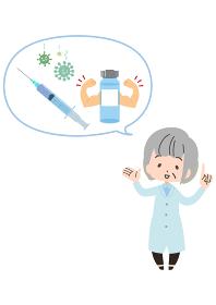 ワクチン接種の説明