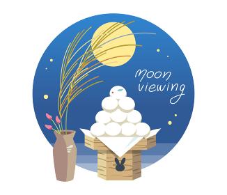 紺色の夜空とお月見団子とすすきのイラスト