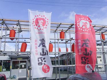2012年1月7日、震災後の宮城県気仙沼