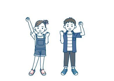 元気な男の子と女の子のイラスト ガッツポーズ 子供 小学生 低学年 全身