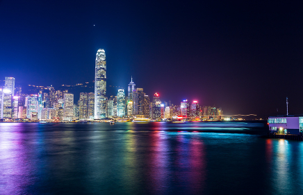 Victoria Harbor, Hong Kong, 02 December 2013:- Hong Kong city