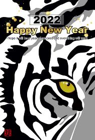 2022年賀状 Happy New Year ホワイトタイガー