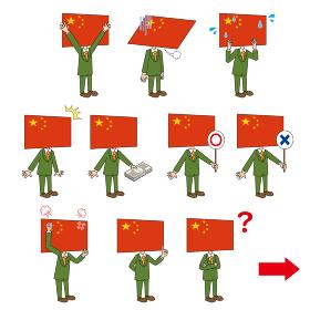 右向きの中国国旗キャラクターセット