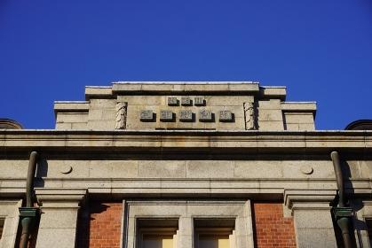 山形県旧県会議事堂の上部クローズアップ、山形県山形市