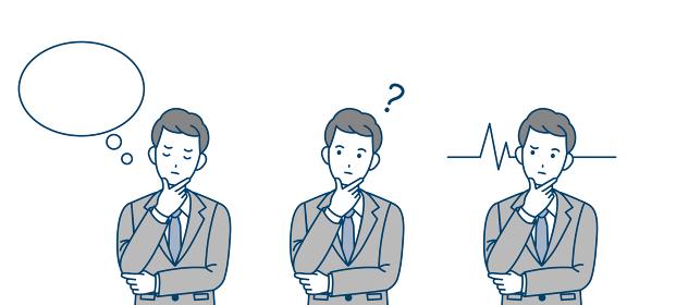 ビジネスマン 会社員 スーツ姿の男性 首を傾げる 考える