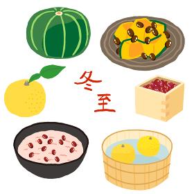 冬至の食べ物セット