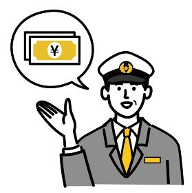 男性 若い バス タクシー 運転手 ベクター ポップ 現金 キャッシュ