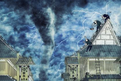 浮世絵 建物 その3 嵐バージョン