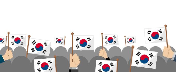 手持ち国旗 集団・群衆イラスト ( 愛国心・イベント・お祝い ・デモ) / 韓国