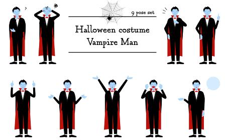 ハロウィンの仮装、バンパイア姿の男性のポーズセット~話す・悩む・指さし・他~