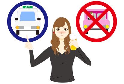 飲酒運転禁止 運転代行 女性