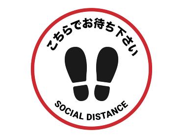 ソーシャルディスタンスの標識のイラスト
