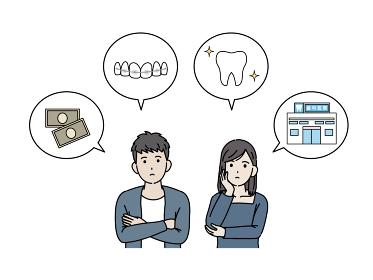 歯科矯正を考える若い男女 歯列矯正 ホワイトニング 治療 歯医者 イラスト素材