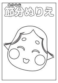年中行事イベント節分豆まき_塗り絵福笑いのイラスト赤鬼青鬼