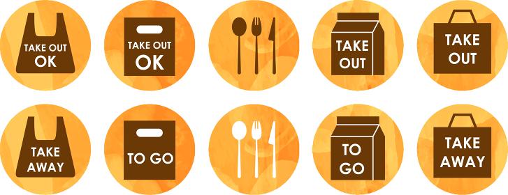 飲食店のお持ち帰り-テイクアウト-サイン-アイコン-イラスト-セット-オレンジ&ブラウン