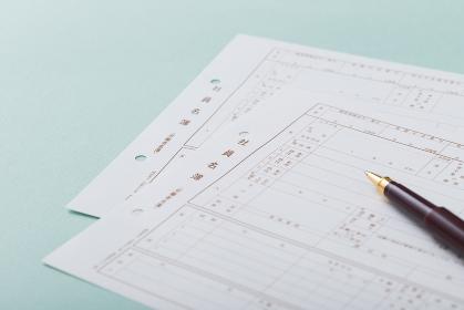 社員名簿のイメージ写真