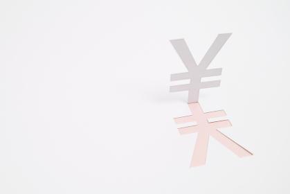 日本円・通貨のマーク・イメージ