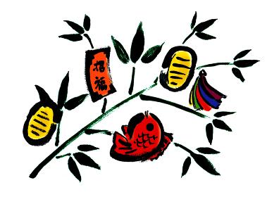 和風手描きイラスト素材 笹飾り 金運