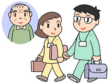 訪問医療・訪問看護
