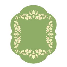 グラフィックイラスト素材バロック様式:ファンシーエチケットラベルデザイン・オーナメント飾り罫飾り囲み